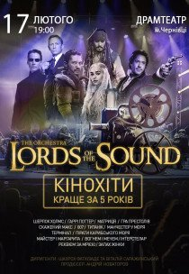 "Lords of the Sound ""КИНОХИТЫ: ЛУЧШЕЕ ЗА 5 ЛЕТ"""
